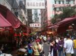香港市場.jpg